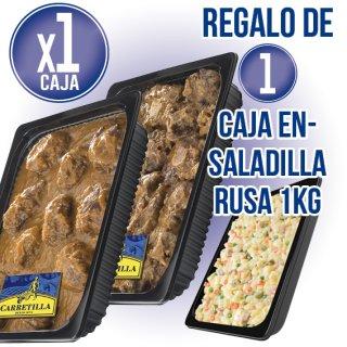 1 CAIXA DE GALTES O CUA ESTOFADA CARRETIILA + REGAL DE 1 CAIXA ENSALADILLA RUSA CARRETILLA